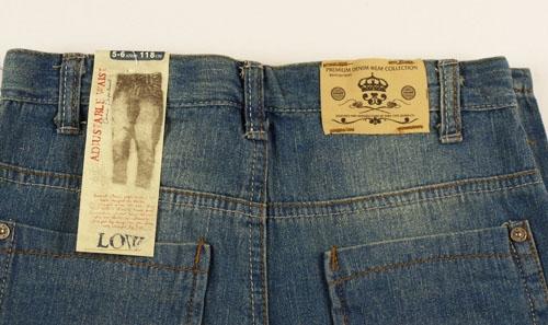 Брюки джинсы детские доставка