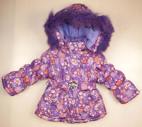 Интернет каталог детская одежда Самара