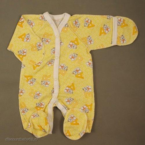 Одежда Для Недоношенных Детей Интернет Магазин