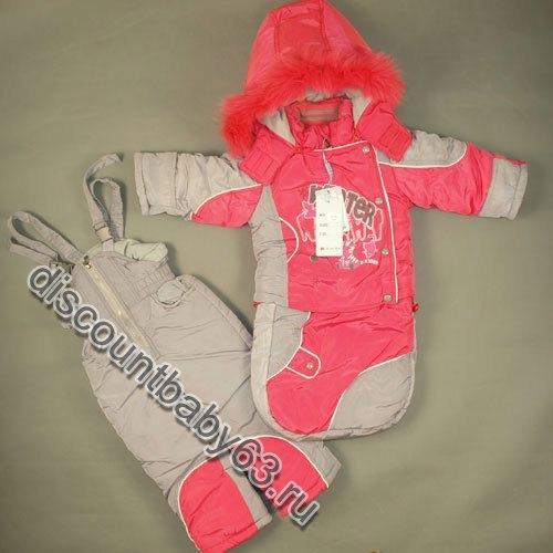 гулливер детская одежда для малышей