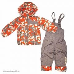 Комплект демисезонный для мальчика. Куртка и полукомбинезон